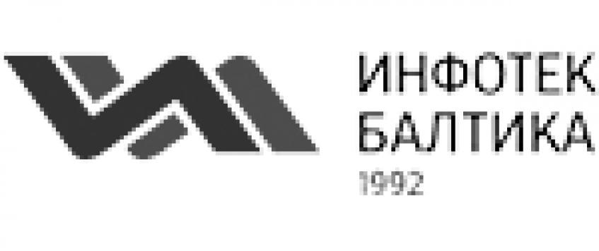инф.балтика